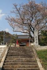 Img_1264_kokusyouji