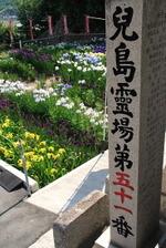 Img_1620_jyusinji_2