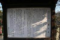 Img_2201fujitoji_setumei