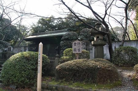 Img_2318tokugawa800